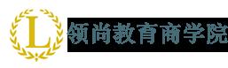 广州领尚美业美容培训