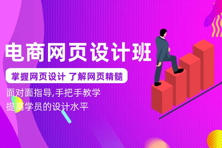 广州网页设计制作